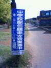 Nec_0222